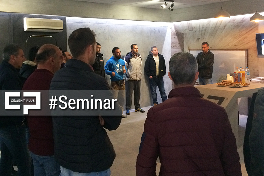 Με επιτυχία ολοκληρώθηκε το Σεμινάριο Πιστοποίησης στην εφαρμογή των προϊόντων της Cement Plus!
