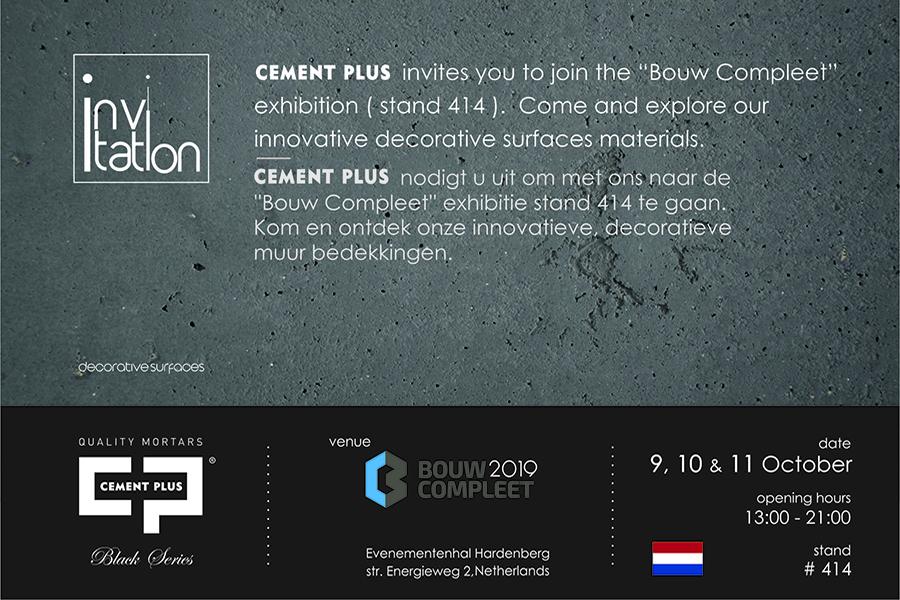 Ξεκινά η έκθεση «Bouw Compleet 2019» στην Ολλανδία με τη συμμετοχή της Cement Plus!